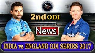 India vs England 2nd odi India win series