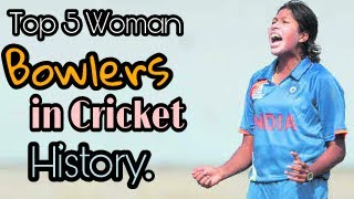 Top 5 Woman Cricketers Bowlers in World..... womans world cup 2017