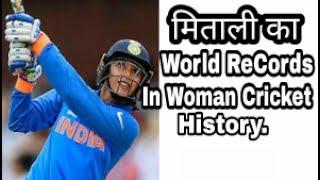 Woman's WC:-  Mithali  Records Highest Run Score in ODI.