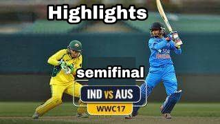 India Vs Australia | woman worldcup | semifinal | Highlights |