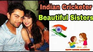 Indian Cricketers Beautiful Sisters. |Happy Rakshabandhan