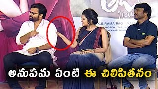 Tej I love You Movie Team Interview | Tej I Love You Funny Interview | Daily Poster