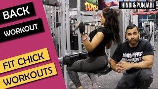 Fit Chick Back Workout for TONING! (Hindi / Punjabi)