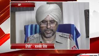 अमृतसर - पुलिस ने दो युवकों को किया गिरफ्तार  - tv24