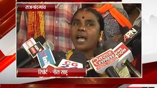 राजनांदगांव - लखोली ग्रामवासियों ने किया प्रदर्शन - tv24