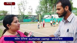 Lawn Tennis Summer Camp for Kids in Jammu