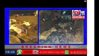 ILLEGAL TRANSPORT OF ANIMALS CAUGHT BY SAI SEVADAL & VELVADAM YOUTH,EGD |TV11 News| 03-07-18