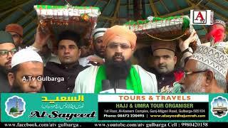 Sufiya Ke Payam Aman WO Mohabat E insani Ko Aam Karne Ki Zarurat