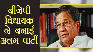 BJP MLA Ghanshyam Tiwari ने बनाई नई Political party   IBA News से खास बातचीत  