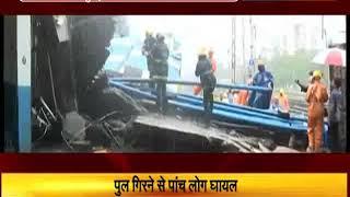 मुंबई में आफत की बारिश,पुल गिरने से पांच लोग घायल