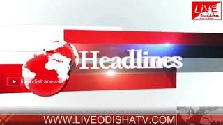 Headlines @ 10 AM : 02 July 2018 | HEADLINES LIVE ODISHA