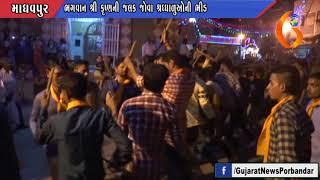 Madhavpur No Mandvo,Yadav Kul Ni Jan Story 2 (Madhavpur Melo 2018)