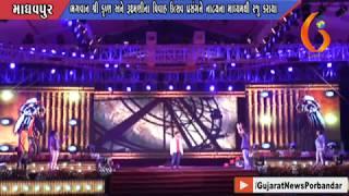 Madhavpur No Mandvo,Yadav Kul Ni Jan Story 3 (Madhavpur Melo 2018)