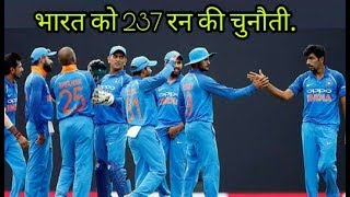 Ind Vs SL 2nd Odi :Srilanka 236/8 India need 237 Runs..