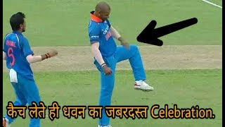 Ind Vs SL 2nd odi: Shikhar Dhawan Brilliant Catch And Celebrate Niroshan Dickwella Wicket.