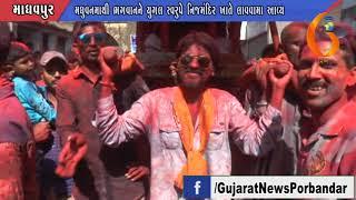 Madhavpur No Mandvo,Yadav Kul Ni Jan Story 5 (Madhavpur Melo 2018)
