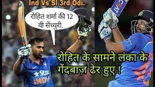 Ind Vs Sl 3rd Odi: Classy Rohit Sharma Guides India To Series  Clinching Victory At Pallekele.