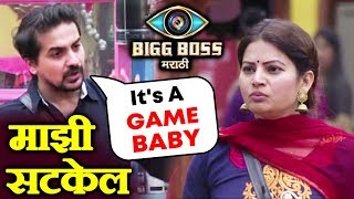 Pushkar GETS ANGRY On Megha During TASK | Saas Bahu Task | Bigg Boss Marathi