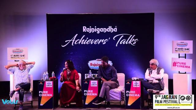 Achiever's Talk - Divya Dutta, Sanjay Mishra And Adil Hussain At 9th Jagran Film Festival 2018