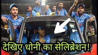Ind Vs Sl 5th Odi:  Jasprit Bumrah Gifted A Car As A Man Of The Series Award In ODI Series.