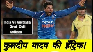 Ind Vs Aus 2nd Odi: Kuldeep yadav takes Hat trick ,become third indian to do so