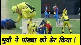 Ind Vs Aus 2nd Odi: Hardik pandya Was at the non striker end when A bhuvneshwar Kumar shot felled hi