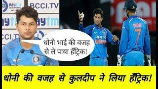 Kuldeep Yadav Take A Hat-Trick In  India Vs Australia 2nd Odi Kolkata