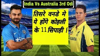 Ind Vs Aus 3rd Odi: Team India Playing 11 For 3rd Odi Indore