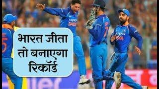 Cricket News Review | India Vs Australia 3rd Odi Pre Analysis |Sports News Review| 23 Sep 2017