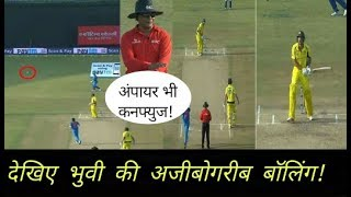 Ind Vs Aus 3rd Odi : Bhuvneshwar Kumar Lost Control And The Ball Flew Out Of His Hand