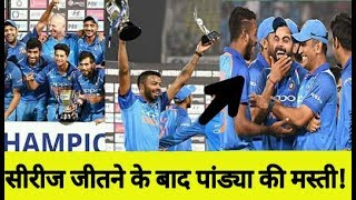 Ind Vs Aus 5th Odi : Indian Players Enjoyed Lot After Won Odi Series By 4-1