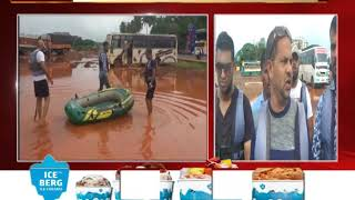 Inter-State Bus Stand Or Pond? Mapxekars Experience Rafting At Bus Stand!