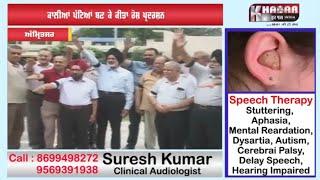Amritsar Club, Service Club ਤੇ Lumsum Club ਵੀ ਨਸ਼ਾ ਵਿਰੋਧੀ ਮੁਹਿੰਮ ਚ' ਸਾਮਿਲ