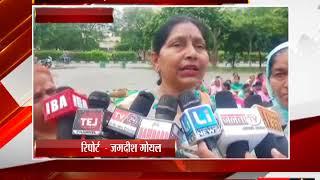 पटियाला - आंगनवाड़ी कार्यकर्ताओं ने किया प्रदर्शन  - tv24