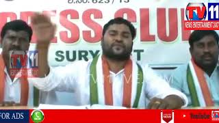 RYTHU BANDHU CHEQUES DISTRIBUTION UNDER EVURI SOMANNA NEWS CLUB AT SURYAPET |Tv11 News| 03-07-2018
