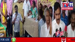 MINISTER DEVINENI UMA ISTHA GOSTHI PROGRAM WITH PEOPLES IN IBRAHIMPATNAM | Tv11 News