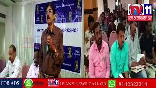 MEDIA WORKSHOP IN HOTEL MAYURI , NIRMAL DIST | Tv11 News | 04-07-18