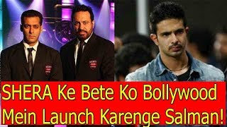 Watch Salman Khan To Launch Bodyguard Shera039s S Video Id