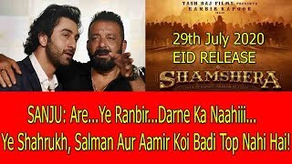 Ranbir Kapoor And Sanjay Dutt Shamshera Movie Will Release In Eid 2020 I July 31 2020