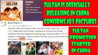 Sultan Officially Releasing In CHINA Confirms DistributorJoy Pictures I Salman Film Promotion Starts