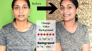 वीडियो का बैकग्राउंड कैसे बदलें   Change video Background without Green Screen in Budget   TeckTalks