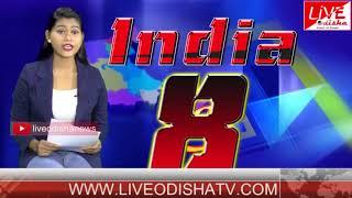 INDIA @8 Bulletin : 04 July 2018   BULLETIN LIVE ODISHA NEWS