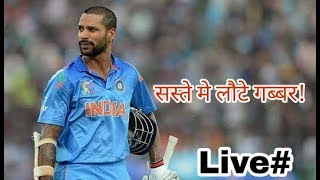 India vs Newzeland 3rd Odi : Shikhar Dhawan out  By Tim Southee