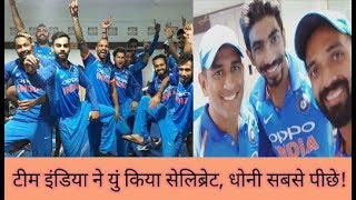 Ind vs Nz 3rd Odi: Team India Celebrates After ODI Series Win Against New Zealand