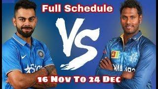 Srilanka Tour Of India 2017 | India vs Srilanka 16 Nov To 24 Dec 2017 | Full Schedule