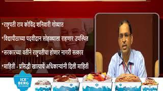 President Ram Nath Kovind to attend Goa University convocation on 7th July