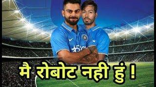 India vs Srilanka 1st Test: Virat Kohli Answer To I Am Not Robot | Sports News Review