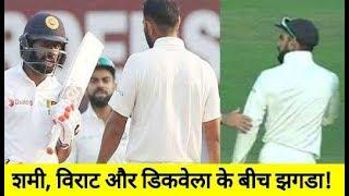 Mohammed Shami Virat Kohli And Niroshan Dickwella Fight In India vs Srilanka 1st Test Kolkata