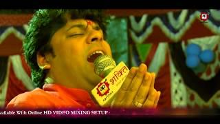 Shaurabh Sharma | Shri Shyam Sankirtan | Khatu Shyam Bhajan | Live | HDVIDEO | AP FIlms