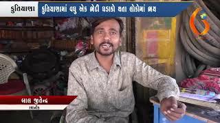 Gujarat News Porbandar 01 05 2018